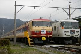 185A4+OM08