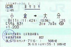 G1182