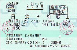 G1199