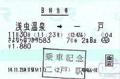 G0005