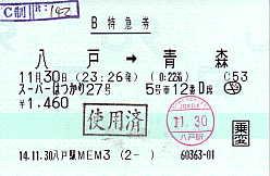G0256