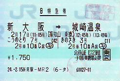 G1142