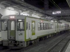 Chokutsukaisoku