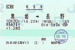 G1184