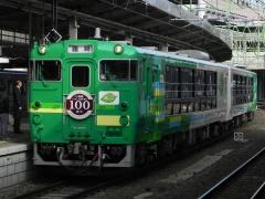 Ishinomaki100