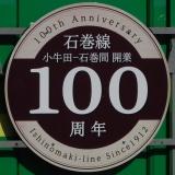 Ishinomaki100_HM