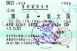 F0635