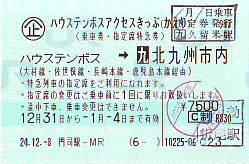 P0218