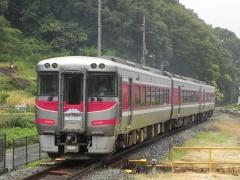 Hamakaze1
