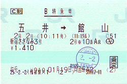 G1242