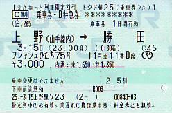 G1260