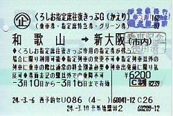 P0203