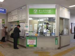 Toyama_kita