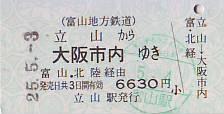 E0904