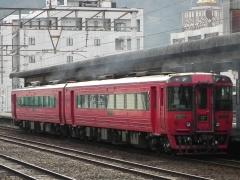 Kyushuoudan