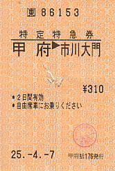 K0733
