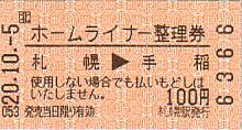W0119