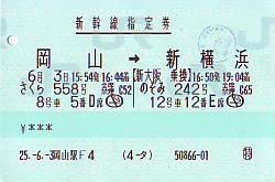 F0661