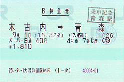 G1284
