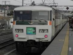 Hamakaiji2