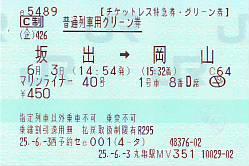 I0663