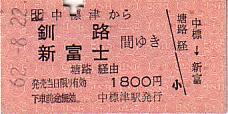 B0364