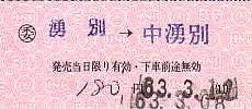 B0031