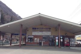 Shinshimashima