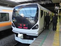 Naritayamanashi