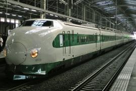 Sayonara200[1]