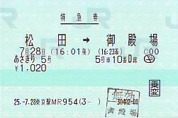 G1299