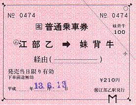 B0057