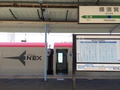 Yokosuka_nex