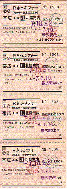 O0026