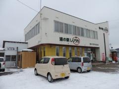 Shiriuchi2
