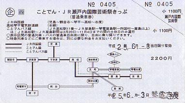 N0371