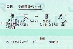 I0669