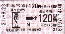 B0305