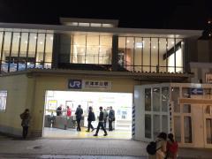 Settsumotoyama2