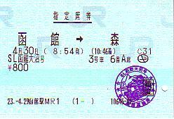 I0533