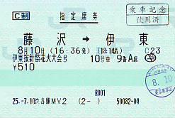 I0668
