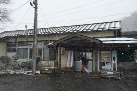 Shinanosakai