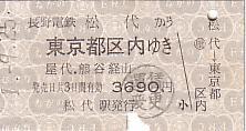 E0666