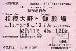 G1168