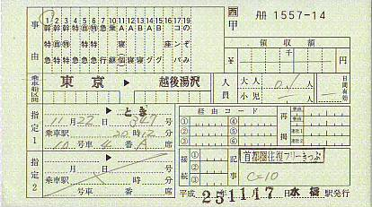 F0716