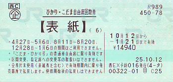 Azukari1