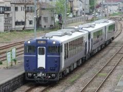 Koshinoshukura1