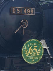 C61tanjo2