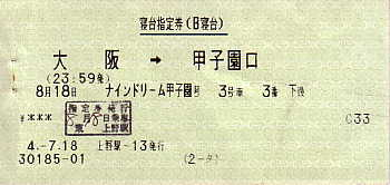 I0175