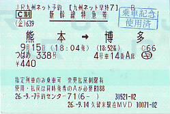 F0746